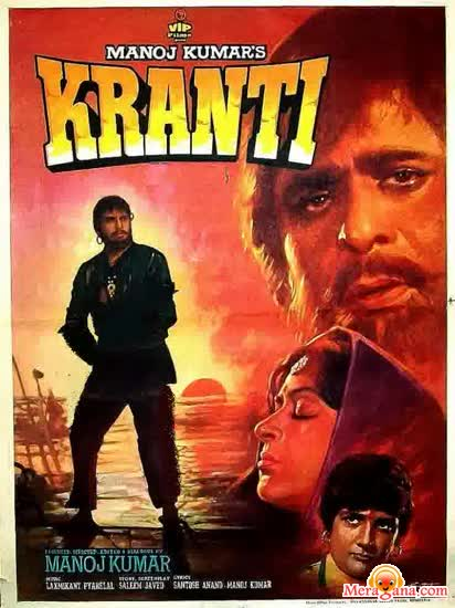 Poster of Kranti (1981) - (Hindi Film)